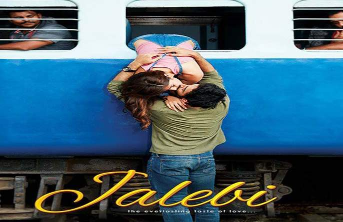 Jalebi Movie Review: ना गोड, ना कुरकुरीत खमंग | Jalebi Movie Review: ना गोड, ना कुरकुरीत खमंग
