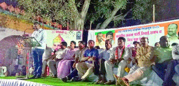 Promoting state-run brokerage at home: Sadbhau Khot-BJP, BJP, RSP, RPI campaign | राजकीय दलाली करणाºयांना घरी बसवा : सदाभाऊ खोत -जतमध्ये भाजप, रासप, रिपाइंचा प्रचार