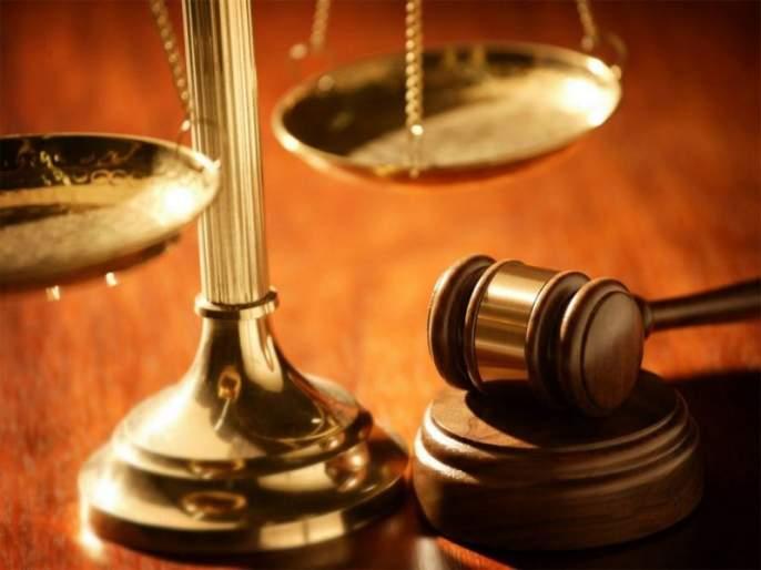 Khamgaon: High court order not to use the frozen 'bank guarantee' of the contractor | खामगाव : कंत्राटदाराची गोठविलेली 'बँक गॅरंटी' न वापरण्याचे उच्च न्यायालयाचे आदेश