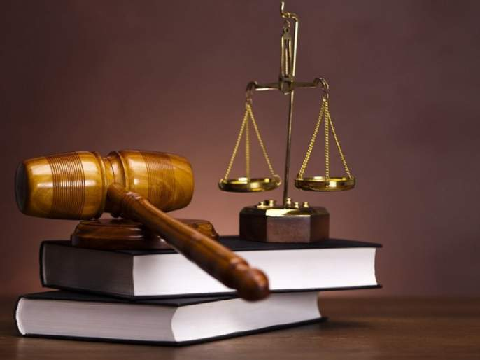 Do not forget the principle of giving justice at the parties' door? | पक्षकारांच्या दारात न्याय देण्याचे तत्त्व का विसरता?