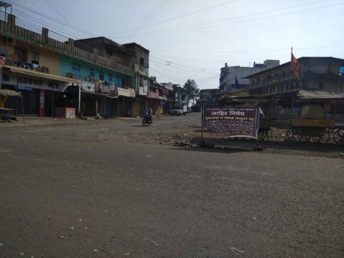 strike in Kamshet to avoid inappropriate incident; Most of all shops closed | अनुचित प्रकार टाळत कामशेतमध्ये कडकडीत बंद; बहुतांश सर्व दुकाने बंद