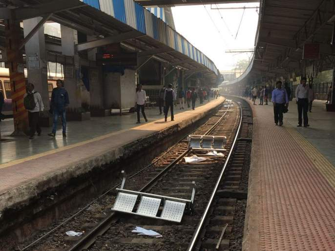 Disconcerted, broken tubewells, steel chairs and dropped on track at Kanjurmarg railway station   कांजूरमार्ग रेल्वे स्टेशनवर तोडफोड, टयुबलाईट फोडल्या, स्टीलच्या खुर्च्या तोडून ट्रॅकवर फेकल्या