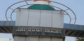 Khamgaon municipality: Congress corporator's get notice | खामगाव नगरपालिका : काँग्रेस नगरसेवकांना नगराध्यक्षांची नोटीस!