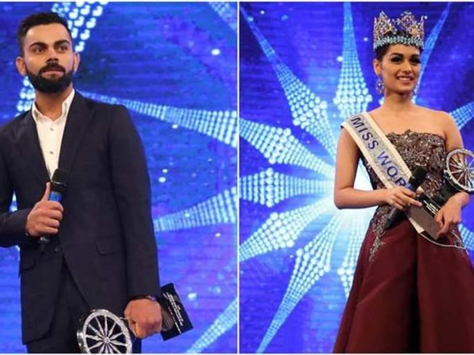 manushi chhillar and virat kohli on same stage, photo viral on internet | मानुषी आणि विराटची एका मंचावर खास भेट , दोघांच्या फोटोला नेटिझन्सनी घेतलंय डोक्यावर