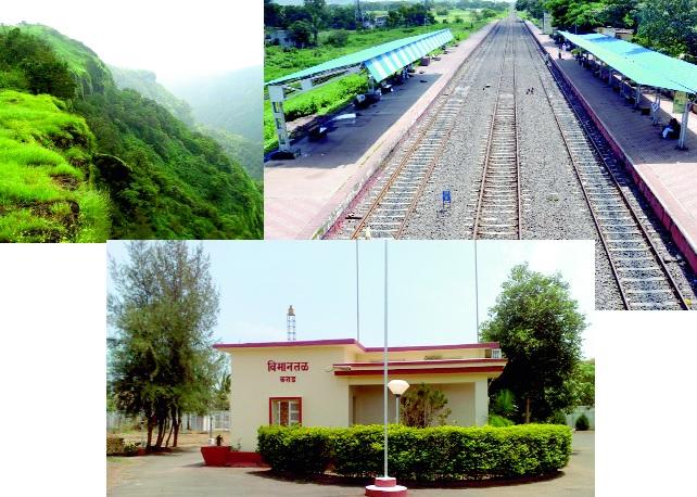 Sonawadee Ghat - Ichalkaranji's railways - Karhad Airport - Jagar - Sunday Special | सोनवडेचा घाट---इचलकरंजीची रेल्वे ; कऱ्हाडचे विमानतळ जागर - रविवार विशेष