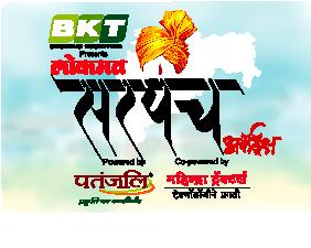 Celebration of 'Lokmat Sarpanch Award' in Kolhapur today | 'लोकमत सरपंच अवॉर्डचा आज कोल्हापुरात सोहळा