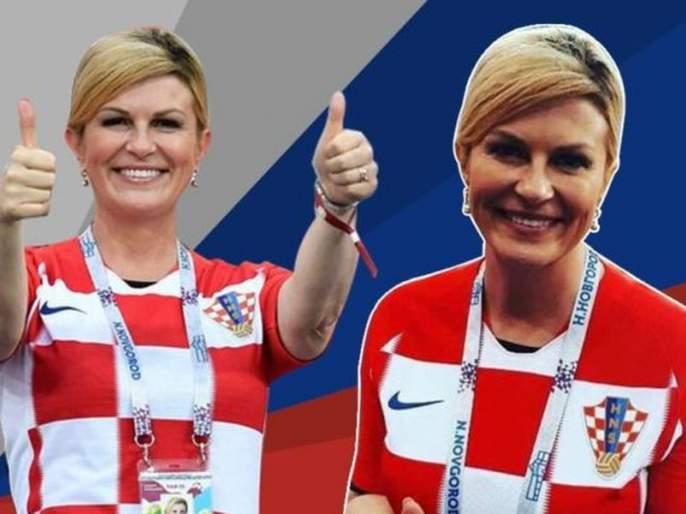FIFA Football World Cup 2018: When President of Croatia dance With Football players ... Watch Video | FIFA Football World Cup 2018 :क्रोएशियाच्या राष्ट्रपतींनी जेव्हा फुटबॉलपटूंबरोबर धरला ठेका... पाहा हा व्हिडीओ