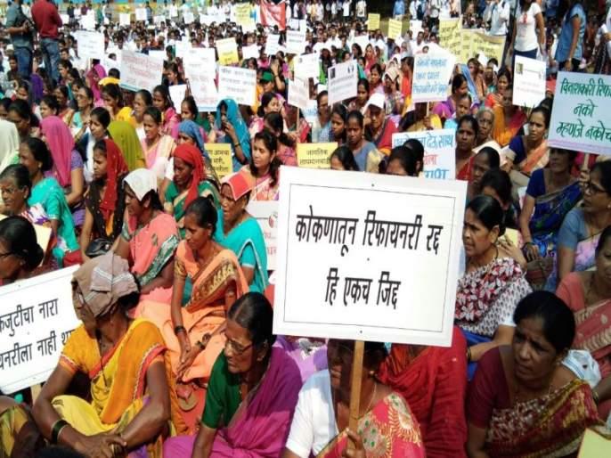 Sindhudurg: On the refinery project Azad Maidan on March 14, 15 | सिंधुदुर्ग :रिफायनरी प्रकल्पाविरोधीआझाद मैदानावर १४, १५ मार्च रोजी धरणे