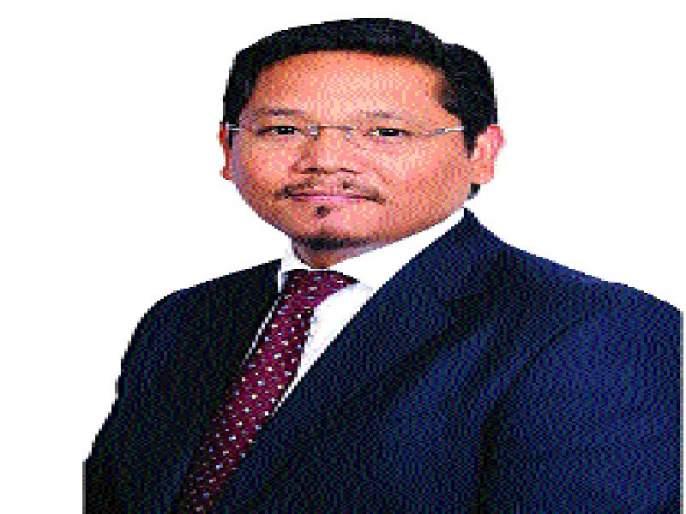 Meghalaya: Conrad Sangma has the challenge to take the lead | मेघालय : कॉनरॅड संगमा यांच्यापुढे आघाडी सांभाळण्याचेच आव्हान