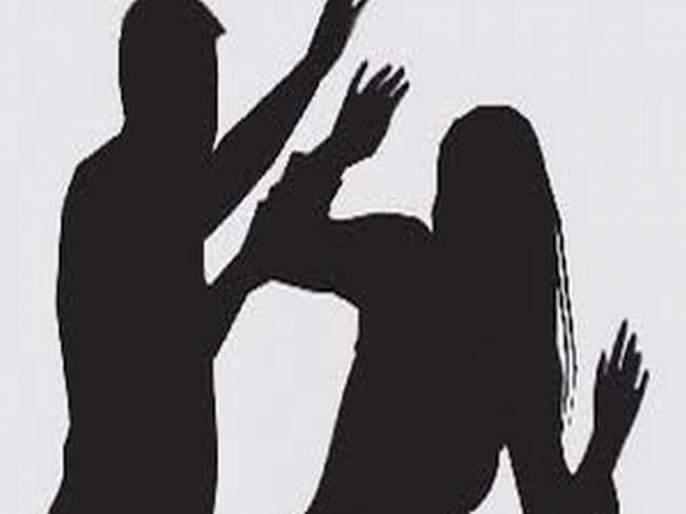 Sexual Harassment on a minor girl in Kopheri in Nandurbar taluka | नंदुरबार तालुक्यातील कोपर्ली येथे अल्पवयीन युवतीवर लैंगिक अत्याचार