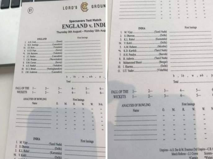India vs England 2nd Test: shocking ... before toss India's Playing XI leaked | India vs England 2nd Test: आई शप्पथ... टॉसआधीच भारताची 'प्लेइंग इलेव्हन' फुटली!
