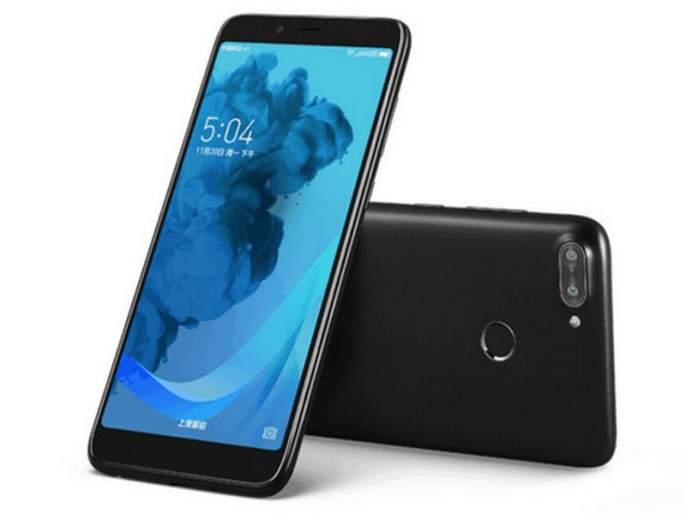 Lenovo's full-featured display smartphone | लेनोव्होचा फुल व्ह्यू डिस्प्लेयुक्त स्मार्टफोन