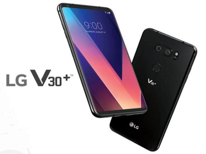Muhurat launches LG V30 Plus | एलजी व्ही 30 प्लसच्या लाँचिंगचा ठरला मुहूर्त