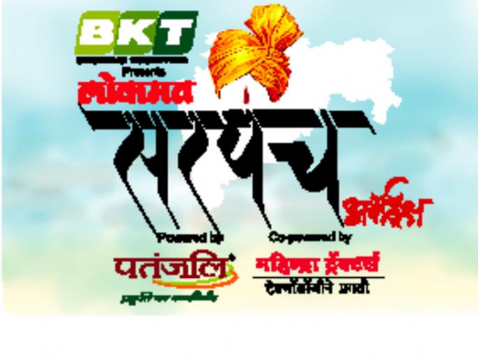 Solapur will be organized on Thursday in the 'Lokmat Sarpanch Awards', programs to be played at Rangbhavan auditorium, hundreds of sarpanchs will be present in the program | सोलापूर 'लोकमत सरपंच अॅवॉर्ड्स'चे गुरूवारी थाटात वितरण, रंगभवन सभागृहात रंगणार कार्यक्रम, शेकडो सरपंचाच्या उपस्थित होणार दिमाखात कार्यक्रम