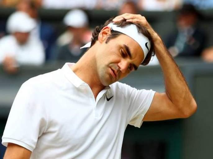 WIMBLEDON 2018: In the case of Federer, 'this' has not happened so far in wimbledon | WIMBLEDON 2018 : फेडररच्या बाबतीत ' हे ' आजपर्यंत झाले नव्हते