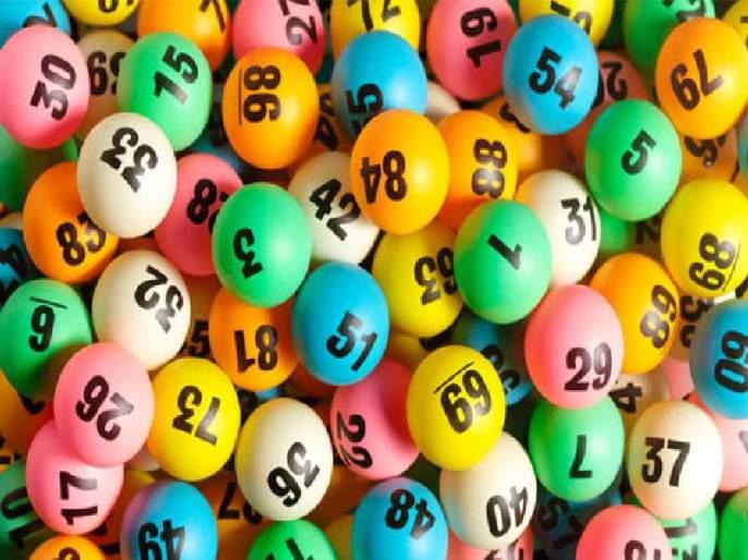 Lottery jackpots reached 858 million dollars! | लॉटरी जॅकपॉट्स पोहोचले ८५८ दशलक्ष डॉलर्सवर!