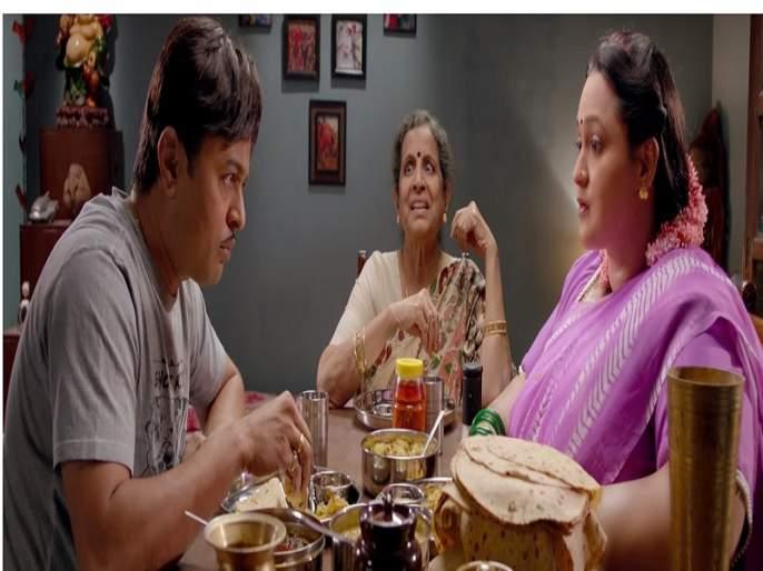Majha Agadbam Movie Review : पटकथेत दम नसलेला माझा अगडबम   Majha Agadbam Movie Review : पटकथेत दम नसलेला माझा अगडबम