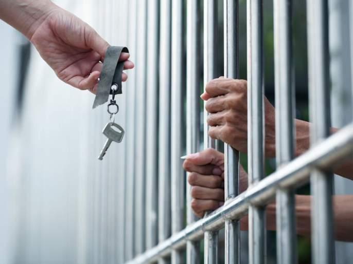 nashik,life,imprisonment,prisioner,death | ...अन् जन्मठेपेच्या कैद्याची जीवनातूनही एक्झिट!