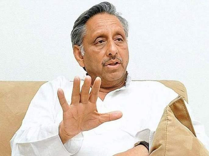 Mani Shankar Aiyar suspended from Congress, controversial statement about Modi | मणिशंकर अय्यर यांना काँग्रेसमधून केलं निलंबित, मोदींबद्दलचं वादग्रस्त विधान भोवलं