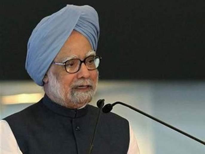 Modi government is not in the country's decisions, the threat to national security - Manmohan Singh | मोदी सरकारच्या निर्णयांमध्ये देशहित नाही, राष्ट्रीय सुरक्षेला धोका - मनमोहन सिंग