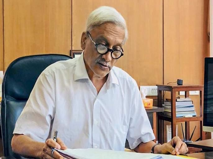 Goa CM Manohar Parrikar's health detoriates, Leadership change imminent | मनोहर पर्रीकरांची तब्येत खालावली, गोव्यात नेतृत्वबदलाच्या हालचालींना वेग