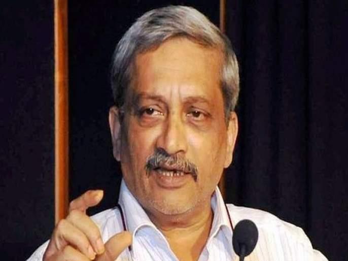 Mhadai water dispute will discuss Karnataka after the elections - Manohar Parrikar | म्हादई पाणीप्रश्नी निवडणुकीनंतरच कर्नाटकशी चर्चा करणार - मनोहर पर्रीकर
