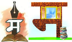 We celebrated Marathi day! | आम्ही मराठी डे सेलिब्रेट केला !