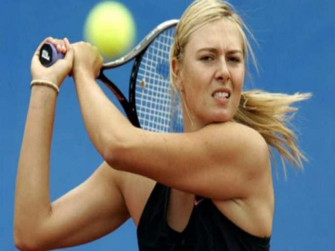 Maria Sharapova's victory | मारिया शारापोव्हाचा विजय