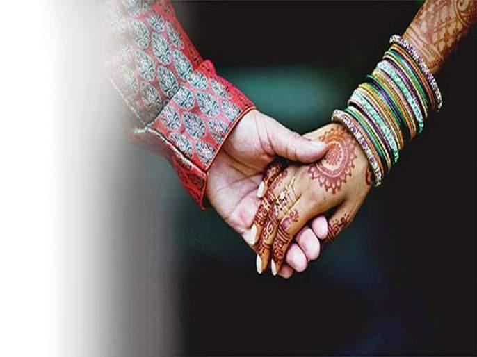 From the inter-caste marriage to the end of the caste | आंतरजातीय विवाहातून जातिअंताकडे..