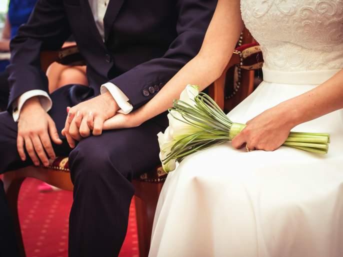 Intercultural marriage is not promoted   आंतरधर्मीय विवाहास प्रोत्साहन नाही