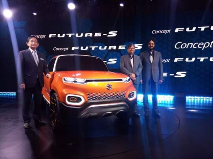 Auto Expo 2018 Delhi Maruti Suzuki to launch Future S concept | Auto Expo 2018: Maruti Suzuki कडून Future S संकल्पनेचे अनावरण; जाणून घ्या खास गोष्टी