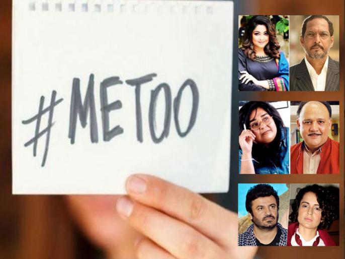 #MeToo: The allegations of molestation on lasith malinga   #MeToo : लसिथ मलिंगावर भारताच्या गायिकेने केला विनयभंगाचा आरोप