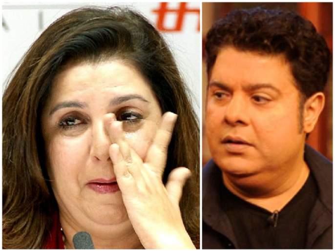 #MeToo: farah khan reacts after sajid khan harassment allegation gets trolled | #MeToo : माझ्या भावाने असे काही केले असे तर त्याला भोगावेच लागेल- फराह खान