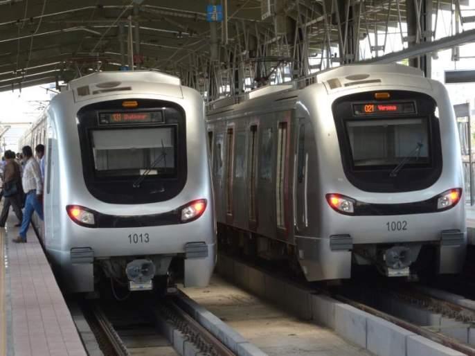 Maharashtra Shutdown: Mumbai Metro's Services between ghatkopar and airport temporarily affected | महाराष्ट्र बंद : सुरक्षेच्या कारणास्तव मुंबई मेट्रोची वाहतूक बंद
