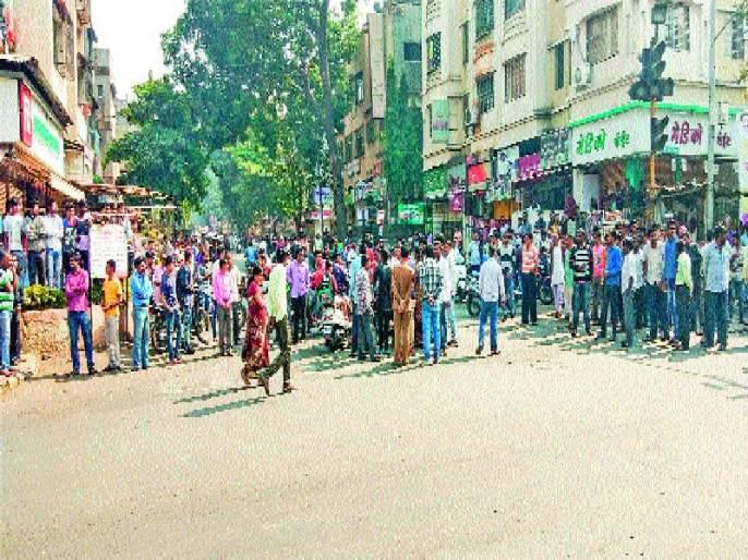 In close tension of peace in upper, loss of government property due to police alertness   अप्परमधील बंद तणावपूर्ण शांततेत, पोलिसांच्या सतर्कतेमुळे टळले शासकीय मालमत्तेचे नुकसान