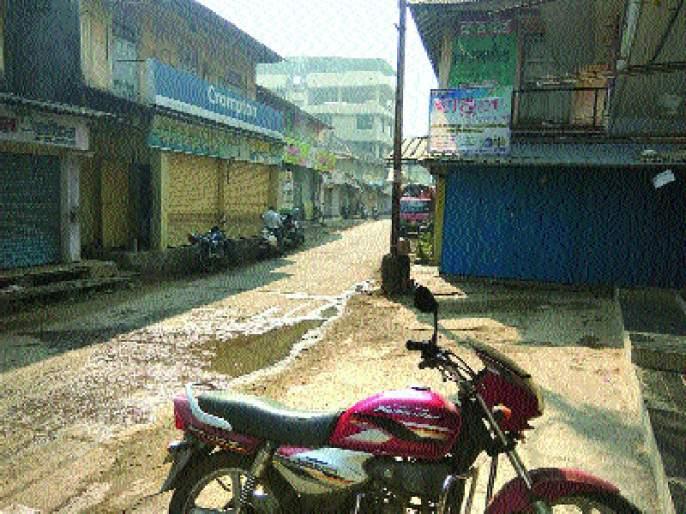 Improved response to 'Band' in Raigad | रायगडमध्ये 'बंद'ला उत्स्फूर्त प्रतिसाद