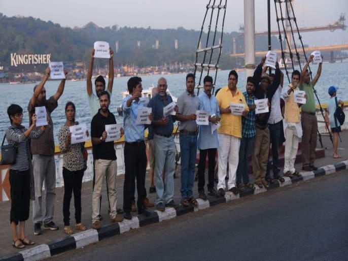Protest for Mhadai river water | म्हादईप्रश्नी गोव्यात सरकारविरुद्ध निदर्शने,विविध पक्षीय कार्यकर्त्यांसह सामाजिक संस्थांचा सहभाग