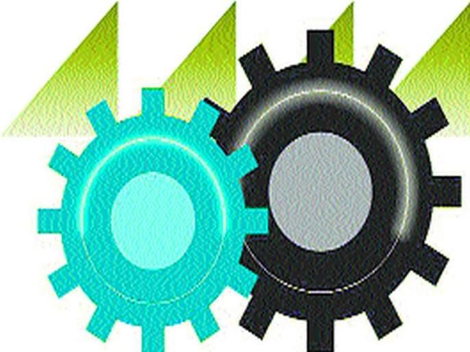 State's Industry Policy | राज्याचे उद्योगस्नेही धोरण फक्त कागदोपत्रीच...