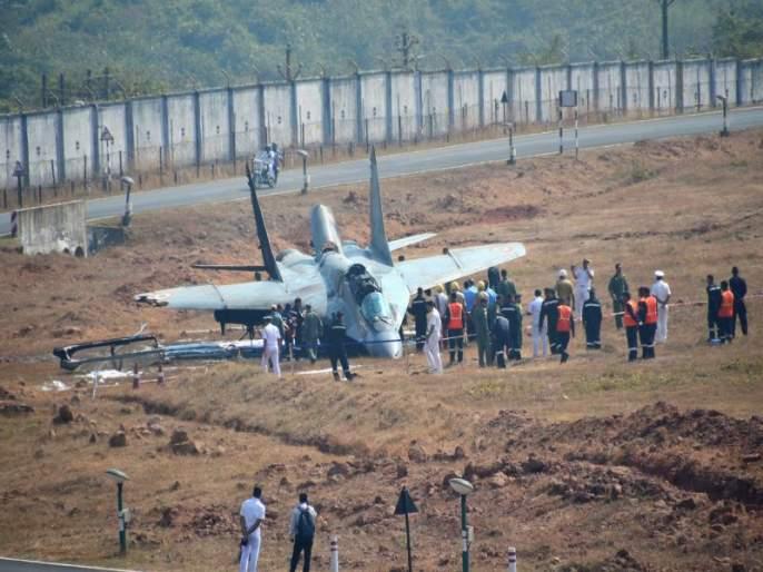 Fake Goa plane stuck! | फसी गोवाचेही विमान अडकले!