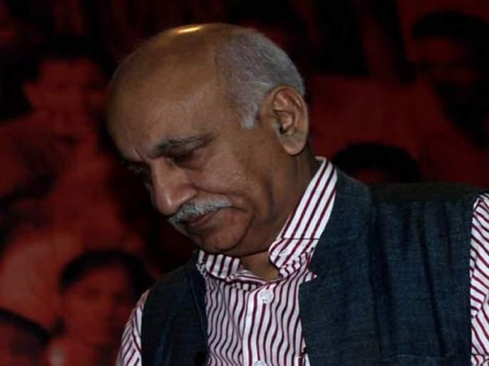 #MeToo: Union Minister M. J. Akbar may resigns from post? | #MeToo : लैंगिक छळाचा आरोप झालेले केंद्रीय मंत्री एम. जे. अकबर देणार मंत्रिपदाचा राजीनामा?