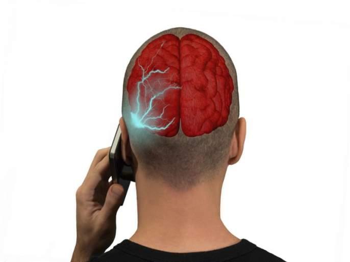 mobile phones cause cancer | कळतं; पण वळत का नाही?