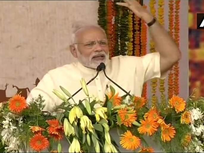 Development is the only answer to all sort of violence says PM Modi | कोणत्याही हिंसेला विकास हेच उत्तर- मोदी