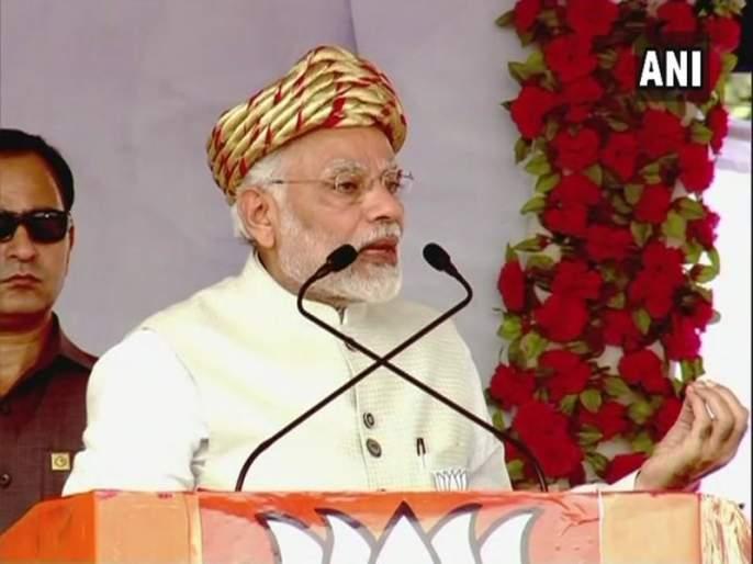 'Shehzad' reveals Congress Presidential fury: Narendra Modi | 'शहजाद'नं काँग्रेसमधील अध्यक्षपदाच्या अफरातफरीचा केला खुलासा- नरेंद्र मोदी