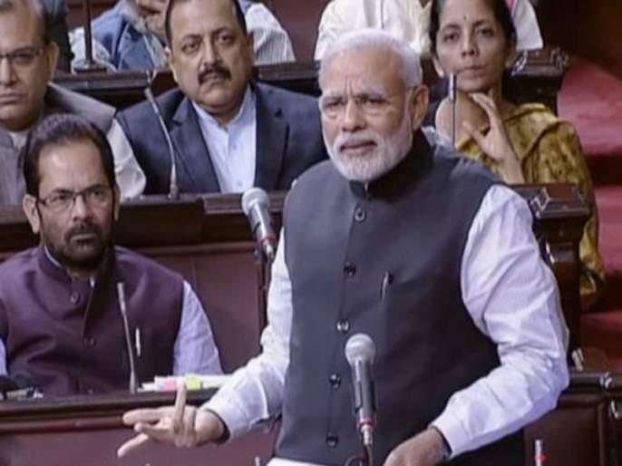 Narendra Modi's remark on BK Hariprasad expunged by Rajya Sabha Chairman | पंतप्रधान मोदींचं वाक्य जेव्हा राज्यसभेच्या रेकॉर्डमधून हटवलं जातं....
