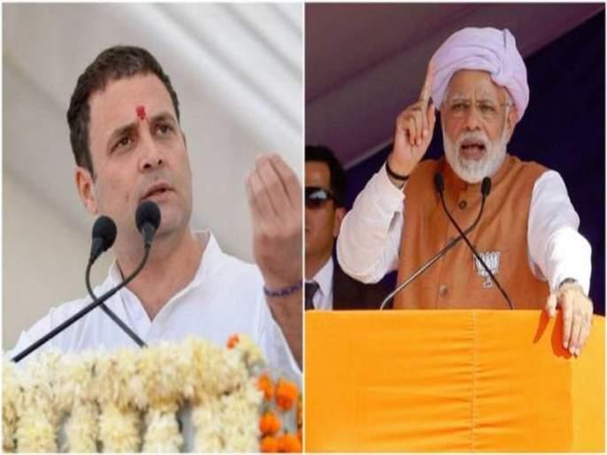Gujarat election: Campaigning for the first phase will be stopped today   गुजरात निवडणूक: पहिल्या टप्प्यातील प्रचाराच्या तोफा आज थंडावणार, मोदी, शाह आणि राहुल गांधी यांच्या प्रचारसभा