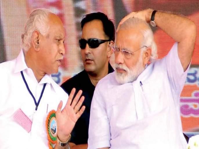 Karnataka Elections bjp seeks to win over congress and jds lingayat mlas to form government   Karnataka Elections: ...तर भाजपा बहुमताचा आकडा गाठणार; 'या' आमदारांचा पाठिंबा मिळणार