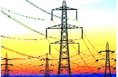 Power tariff; A frontier on the Legislative Assembly on 27 March | वीज दरवाढ; २७ मार्चला विधानभवनावर मोर्चा