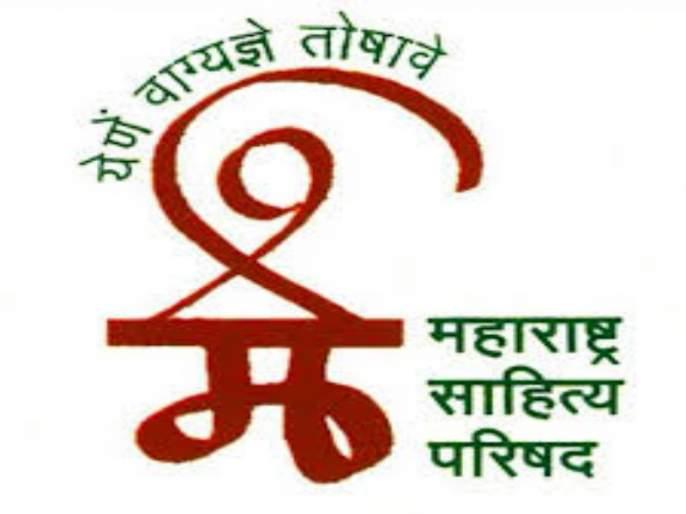 Ideal illiteracy in the state: Pro. Tej Nivlikar; In the Sahitya Parishad, Shri. M Mate Memory Lectures | राज्यात वैचारिक निरक्षरता : प्रा. तेज निवळीकर; साहित्य परिषदेत श्री. म. माटे स्मृतिव्याख्यान