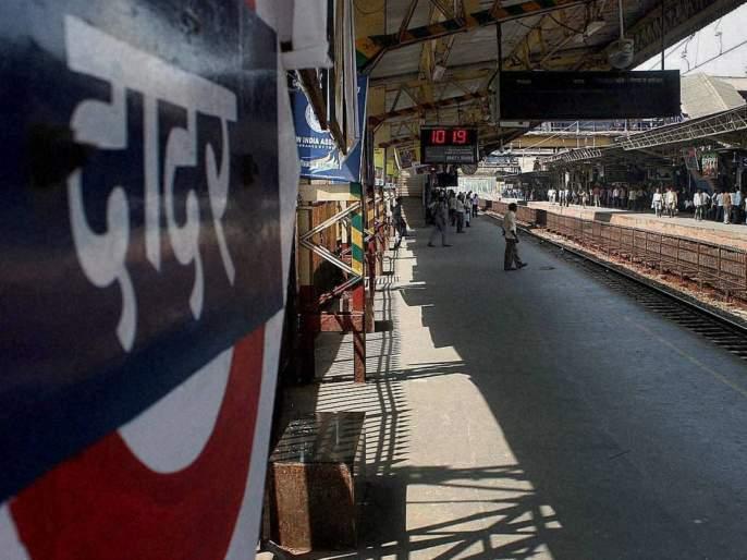Central Railway Administration for Stall-Free Stations | 'स्टॉलमुक्त' स्थानकांसाठी मध्य रेल्वे प्रशासनाकडून पाहाणी सुरू