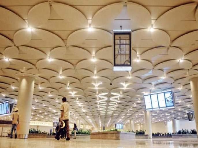 Mumbai is one of the world's largest airports | मुंबई विमानतळ जगातील एक नंबर